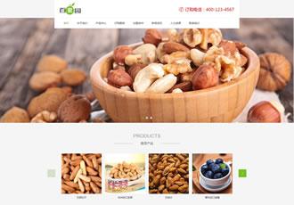 果园水果订购类网站织梦模板蔬菜水果农产品网站源码
