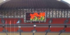 体育场馆LED显示屏方案