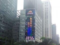 深圳F20户外LED显示屏项目258平方米