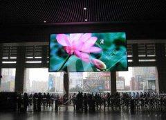 合肥火车站R7LED显示屏30平方米