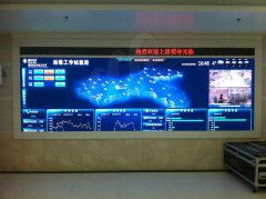 小间距LED显示屏安装于重庆供电局指挥中心