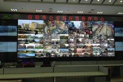 小间距LED显示屏安装于河南信阳公安局应急指挥