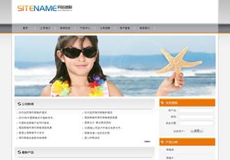 繁体企业网站源码(大气宽屏网站模板企业源码带后台) (https://www.oilcn.net.cn/) 网站运营 第5张
