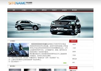 汽车销售公司网站4S店公司展示形象建站模板