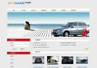 汽车销售企业各类汽车销售商建站模板