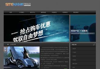 黑色汽车销售公司专业汽车售卖企业建站模板