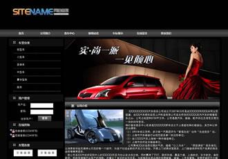 汽车4S店销售企业专业售卖汽车公司建站模板