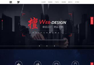 高端炫酷网络公司设计公司科技公司织梦模板(带
