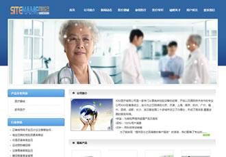 医疗药品保健产品医疗机构宣传建站模板