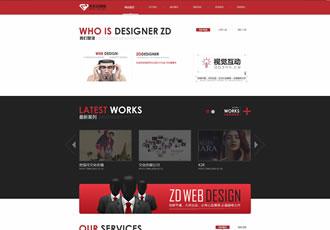 高端HTML5网站建设织梦模板