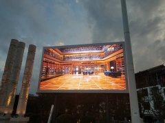 扬州p6全彩户外led显示屏