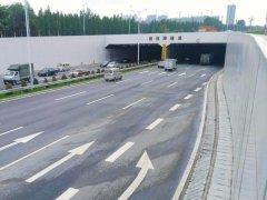揚州隧道道路監控安裝工程
