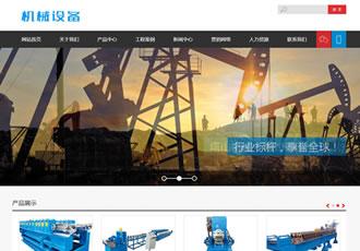 磨矿球磨机类机械设备网站织梦模板(带手机端