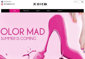 响应式外贸化妆美容产品网站织梦模板(自适应手