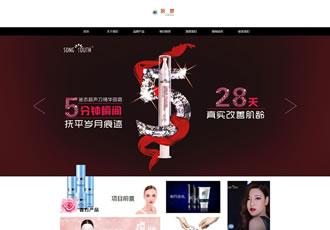 香水美容化妆品公司织梦dedecms模板(带手机端)