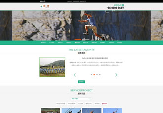 教育培训行业企业通用网站织梦模板(带手机端