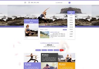 生活健身瑜伽类网站织梦模板(带手机版)