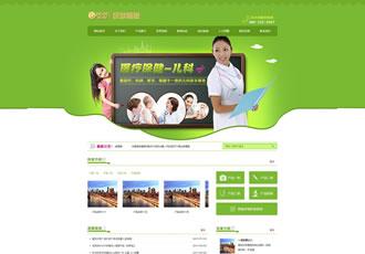 医疗保健儿科科研类网站织梦模板儿童保健诊所
