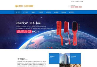 日化制品牙刷生产类网站织梦模板生活日化用品
