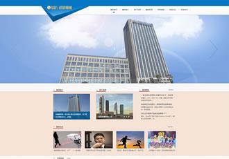 金融投资控股类网站织梦模板风投投资型企业网