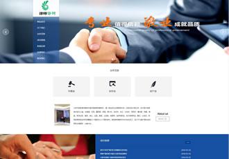 行政诉讼律师事务所类网站织梦模板律师事务所