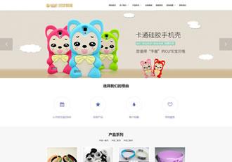 响应式泰硅胶制品类网站织梦模板HTML5响应式小饰