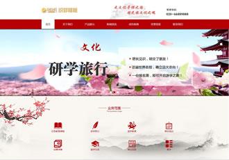 文化策划展览传媒类织梦模板文化传媒类网站源