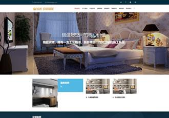 响应式室内设计工程施工类网站织梦模板HTML5响应