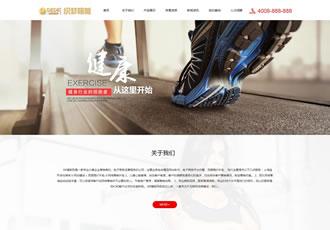 运动健美健身类织梦模板健身项目加盟店网站源