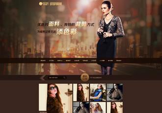 服装面料裁剪设计企业网站织梦模板女装服饰布