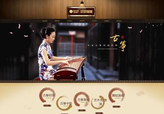 古典乐器古筝学习班类网站织梦模板古筝乐器艺