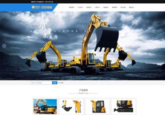 响应式工程机械挖掘机类网站织梦模板HTML5户外大