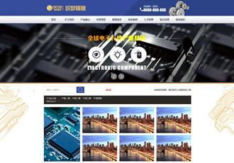 电子元件工程工具类网站织梦模板机器配件汽配