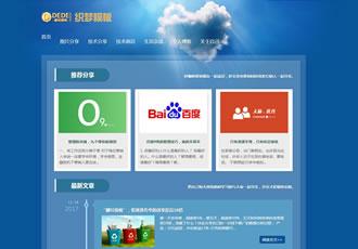 响应式个人博客生活日志织梦网站模板html5个人资