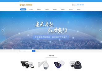响应式安防仪表摄像头设备类网站织梦模板HTML