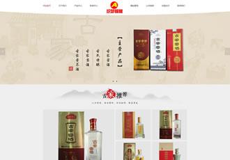 响应式精品包装白酒类网站织梦模板酒类酒业酒