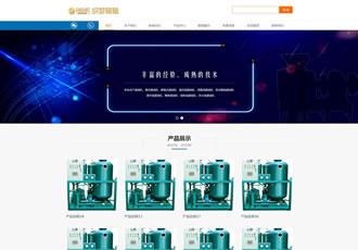 响应式液压滤油机类网站织梦模板HTML5响应式机械