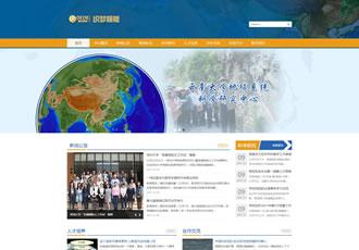 响应式大学技术学院类网站织梦模板