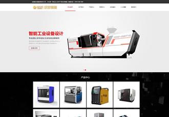 响应式智能工业设备设计类企业织梦模板HTML5智能