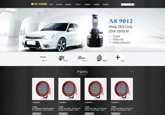 响应式汽车零件配件设备类网站织梦模板HTML5响应