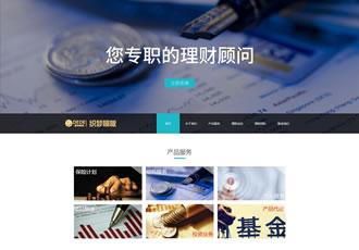 响应式投资理财类企业织梦模板HTML5投资保险理财