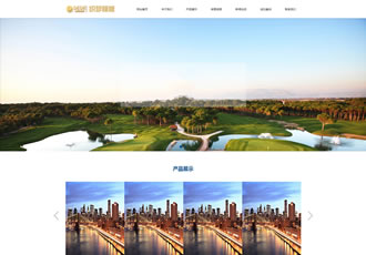 建筑工程集团行业类网站织梦模板蓝色工程建设