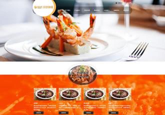 响应式餐饮牛杂小吃类网站织梦模板小吃加盟培