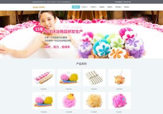 响应式日化沐浴用品类网站织梦模板(自适应手机