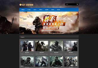 响应式游戏开发展示类网站织梦模板HTML5游戏软件