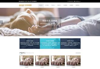 响应式家居家纺纺织品类织梦模板HTML5家纺丝绸家