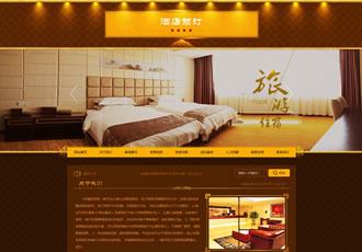 酒店旅馆旅租客房类网站织梦模板金色酒店客房