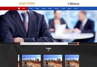 工商注册记账财务类织梦模板公司注册代办类网
