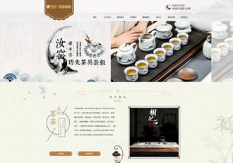 响应式茶叶茶道类网站织梦模板HTML5茶艺茶文化会