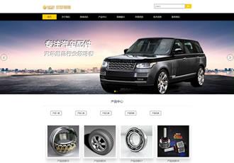 响应式汽车配件类网站织梦模板HTML5汽车4S维修零